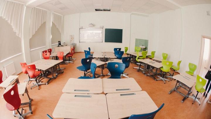 Около 40 классов в тюменских школах отправлены на карантин