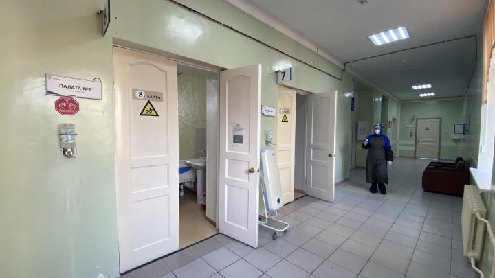 В Тюменской области из-за роста заболеваемости открыли уже 13-й моногоспиталь (и это не предел)