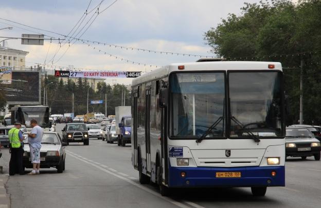 В Уфе на три дня изменится схема движения общественного транспорта
