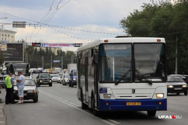 Администрация города просит заранее планировать свой маршрут