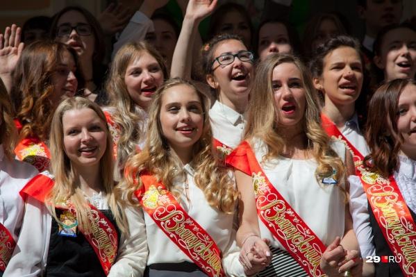 Выпускные в Кузбассе пройдут в августе, но точная дата их проведения пока неизвестна