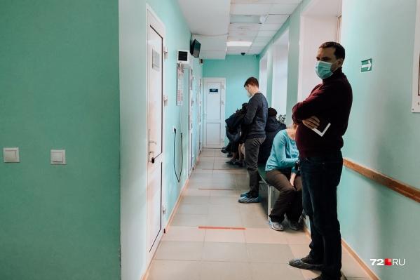 До этого пациентов направляли в другие корпуса