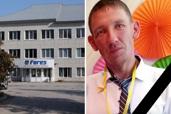 Рабочий Сергей Архипов погиб после взрыва мельницы