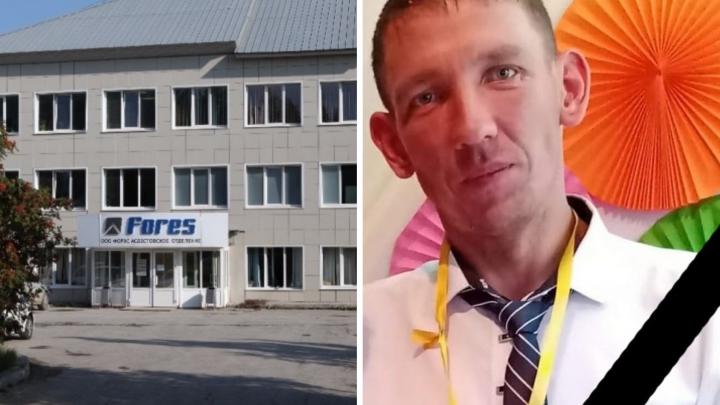 Мельница была «недостаточно надежна»: новые подробности о взрыве на заводе «ФОРЭС», после которого погиб рабочий