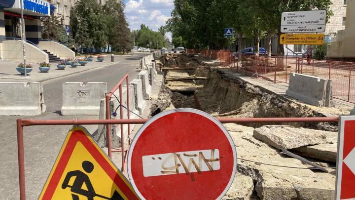Место крупной аварии: в Волгограде реконструируют теплотрассу, оставившую без тепла 180 домов