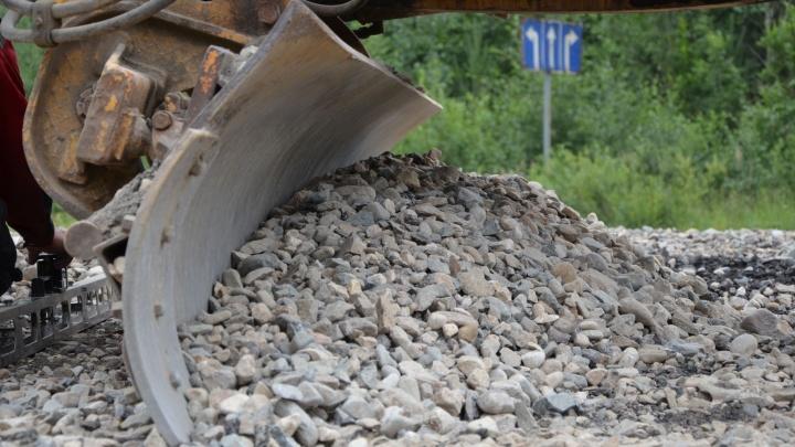 На реконструкцию дороги в Виноградовском районе выделят более 250 млн рублей из федерального бюджета
