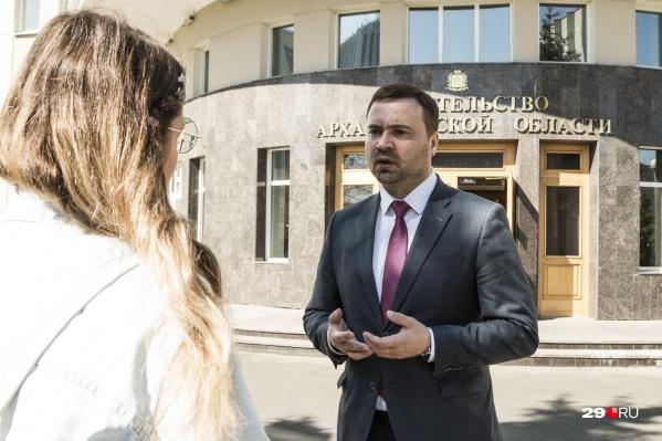Министр экономического развития Архангельской области ответил про безработицу, сложности бизнеса и другие реалии в «коронакризис»