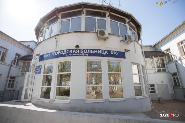 Шестая больница Ростова сократила места для ковидных пациентов