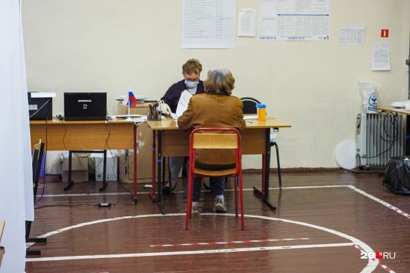 Пока что избирательные участки посетили 167 тысяч жителей Поморья