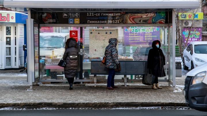 В Уфе появятся пять новых остановок транспорта