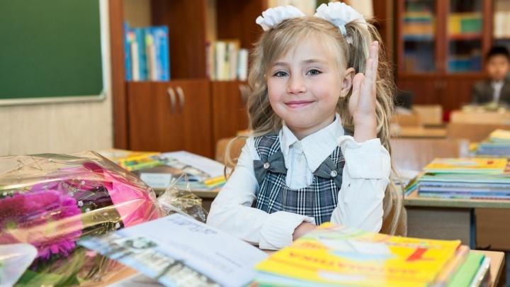 Быстро и недорого: отправляемся на молниеносные сборы ребенка в школу