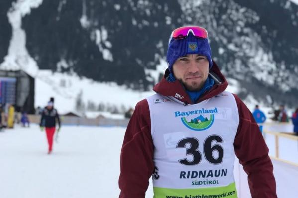 Александр Логинов находится на Чемпионате мира по биатлону