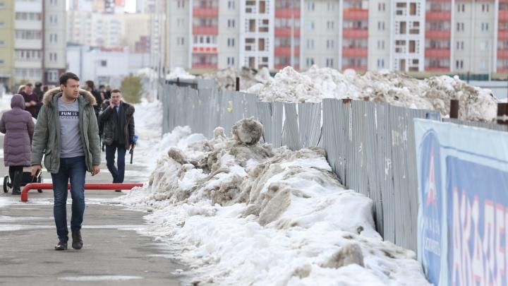 Синоптики дали прогноз на весну. Челябинцев ждёт самая холодная ночь в марте