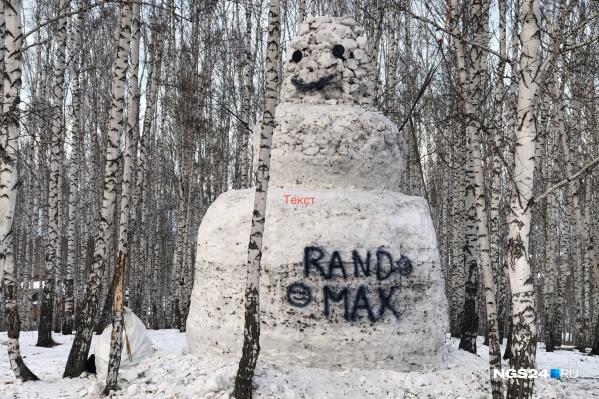 Таким получился снеговик, на который ушел весь снег из окрестностей
