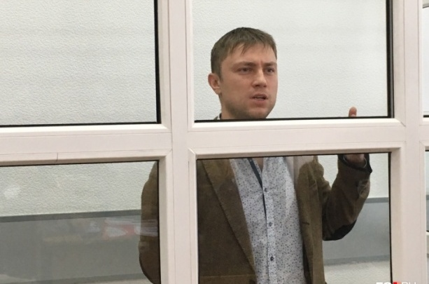 СК прекратил дело в отношении риелтора, которого подозревали в мошенничестве с квартирой пермского ветерана ВОВ