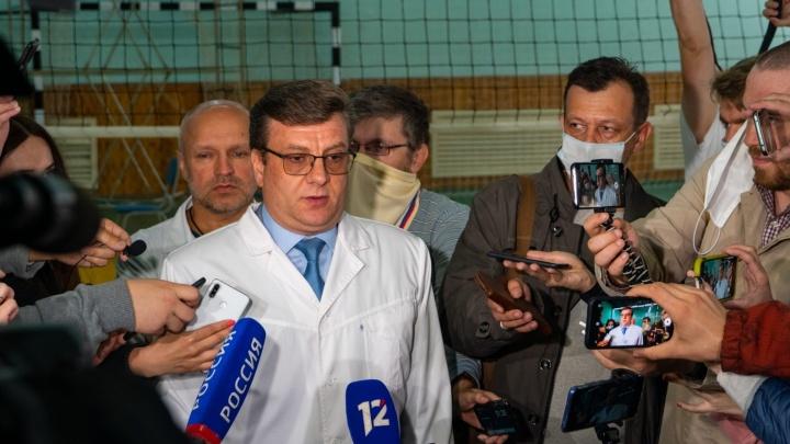 Омскому главврачу, который лечил Навального, доверили ещё одну больницу