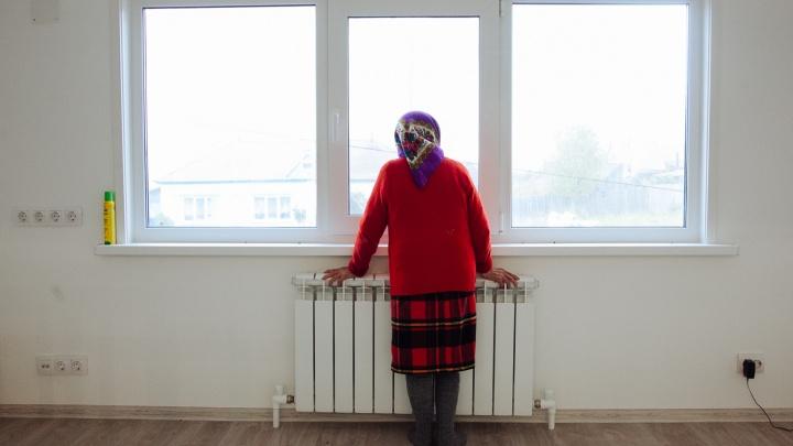 С новым счетом: в Екатеринбурге утвердили повышение тарифов на отопление