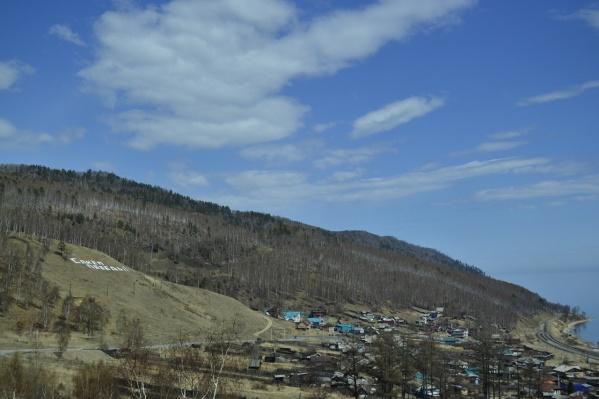 Эпицентр землетрясения был рядом с посёлком Култук