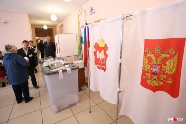 Выборы депутатов Заксобрания пройдут в день рождения Челябинска