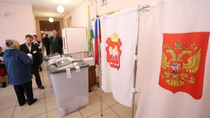 В Челябинской области назначили дату выборов депутатов регионального парламента