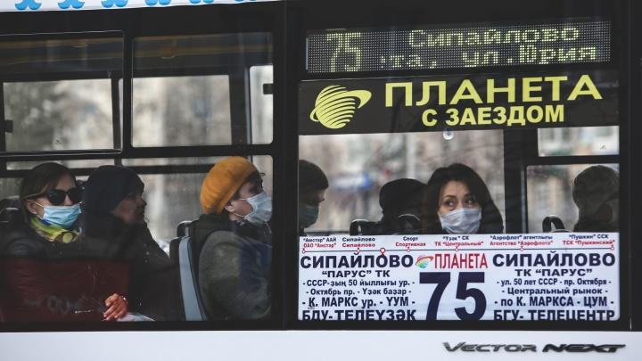 Власти Башкирии назвали причину проблем с ожиданием общественного транспорта