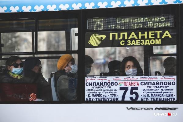 С начала реформы от жителей республики поступает много жалоб в сторону общественного транспорта