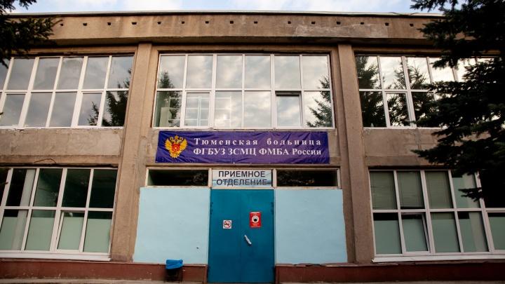В тюменской больнице водников открылся моногоспиталь для больных коронавирусом