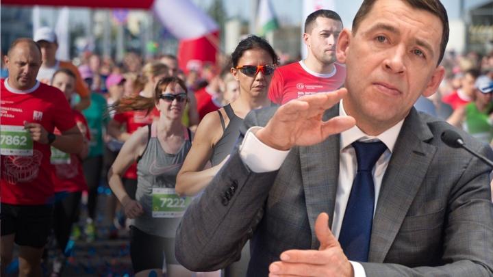 """«Прекратите стесняться слова """"карантин""""»: бегунья — об отмене марафона, который сначала разрешили провести"""