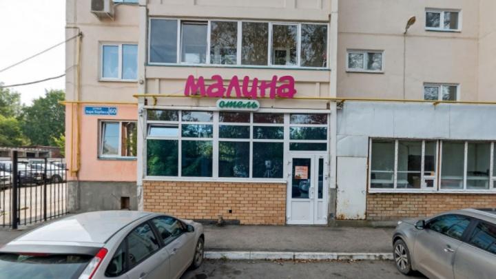 В Перми из-за угрозы распространения коронавируса закрыли мини-отель
