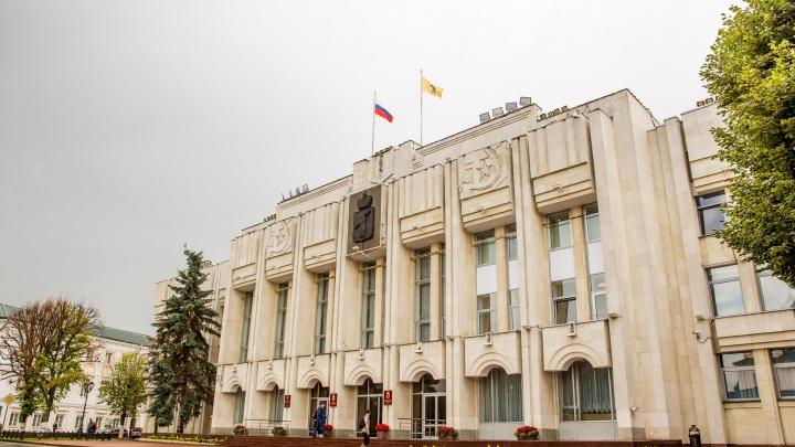 Из правительства Ярославской области уволился глава земельного департамента