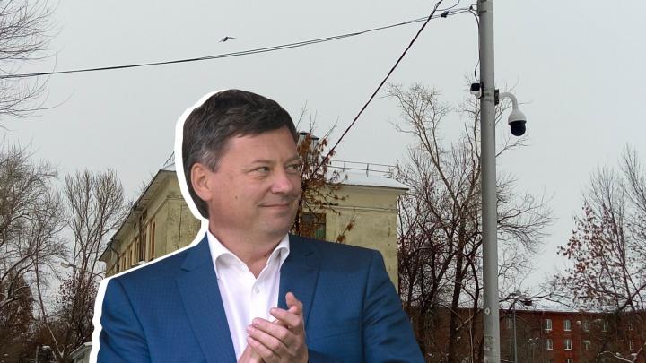 В Самаре наконец-то включат дворовые камеры, которые подарил экс-мэр Фурсов