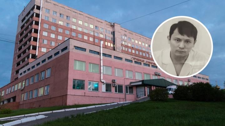 В областной больнице от поражения легких скончался 43-летний врач