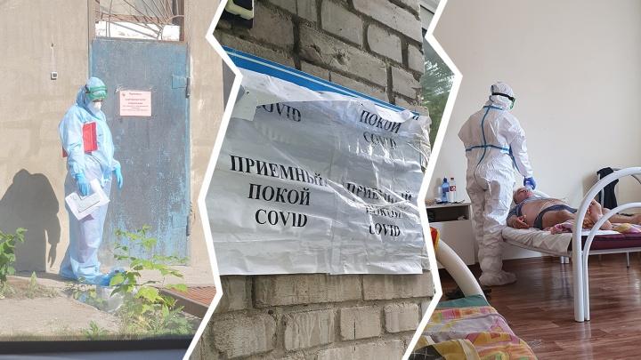 «9 дней лечили от ОРВИ»: житель Копейска — о том, как, подхватив ковидную пневмонию, добивался помощи