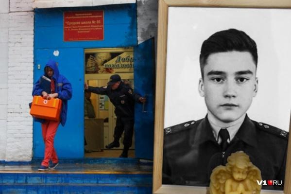 Три года назад тело Ильи Микулина нашли в школьном туалете