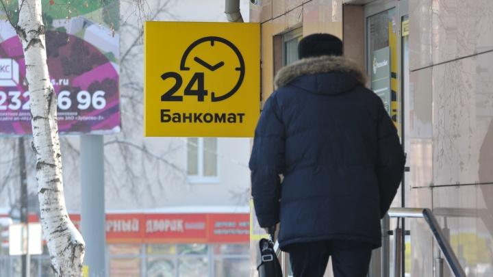 В Екатеринбурге пенсионер перевел 800 тысяч рублей мошеннице, которая представилась сотрудницей банка