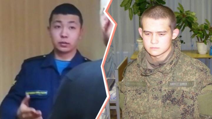 «Это маленькая победа». Отец Шамсутдинова о решении судьи по делу о дедовщине в военной части