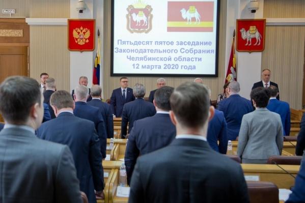 От принятия закона воздержались четверо парламентариев, 48 проголосовали за