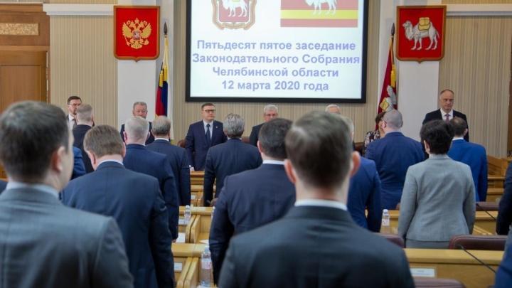 Челябинские депутаты за 30 минут поддержали поправки к Конституции, обнуляющие сроки Путина