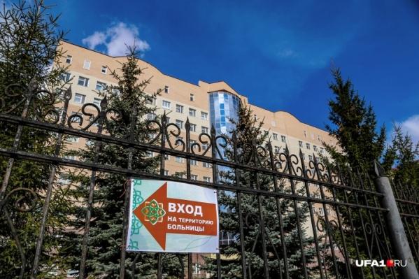 В больнице скрывали точное количество заболевших коронавирусом медиков и пациентов