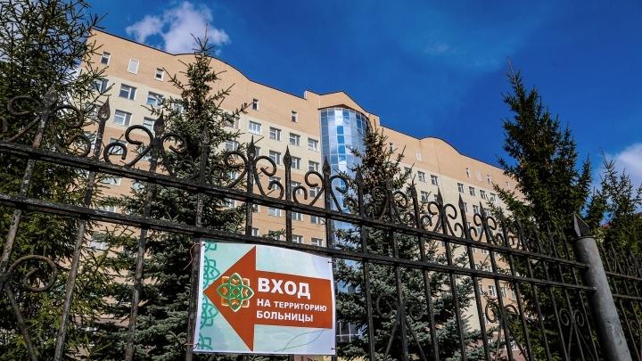 В Уфе заразившимся медикам из РКБ имени Куватова выплатили почти 21 миллион рублей