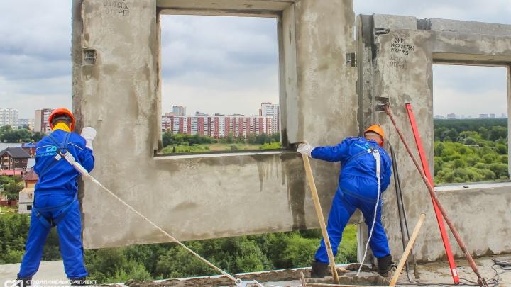«За высокую эффективность»: пермский застройщик стал призёром конкурса среди строительных организаций