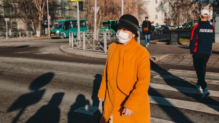 Одновременно в Тюменской области коронавирусом болеет более пяти тысяч человек. Статистика