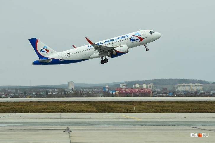 «Уральские авиалинии» отправили самолет в Бишкек