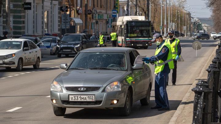 В Самарской области оштрафовали 103 нарушителя режима самоизоляции