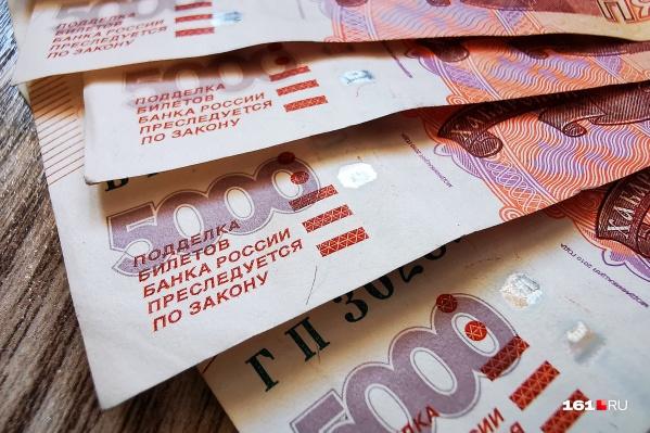 Сумма иска больше 1 миллиарда рублей