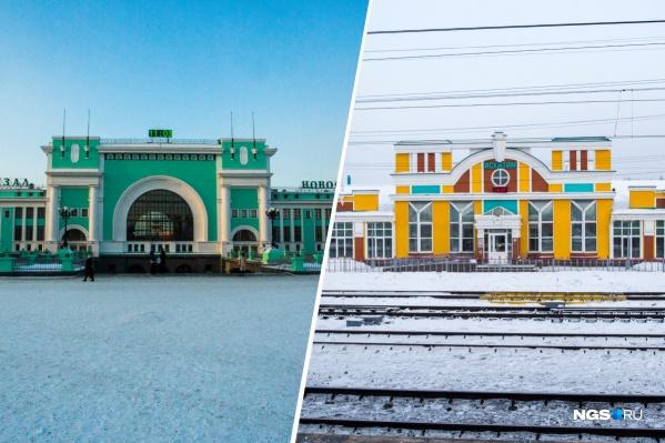 Мы решили проверить, тяжело ли отличить Новосибирск от Искитима