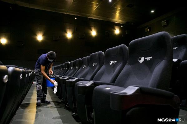 Продается в том числе и кинотеатр «Синема Парк»