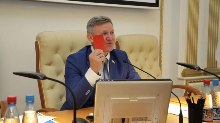 Депутаты Курганской облдумы избрали председателя регионального парламента