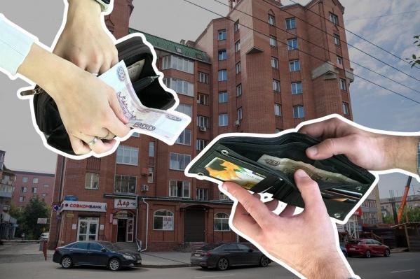 В общей сложности владелица кооператива обманом забрала больше 40 миллионов рублей