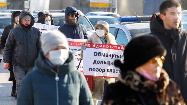 «Пошла типичная травля людей»: дольщиков ЖК «Адмиралтейский» после марша отчаяния массово вызывают в РОВД